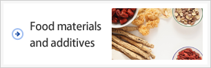 Food materials and additives